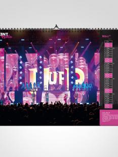 Kalender-Shop-Maerz-EVENT-Rookie